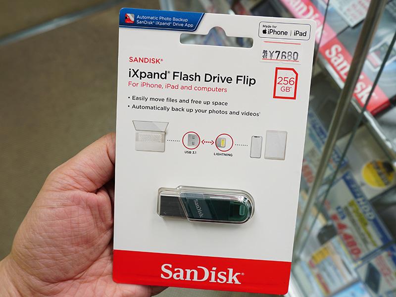 iXpand Mini Flash Drive Flip