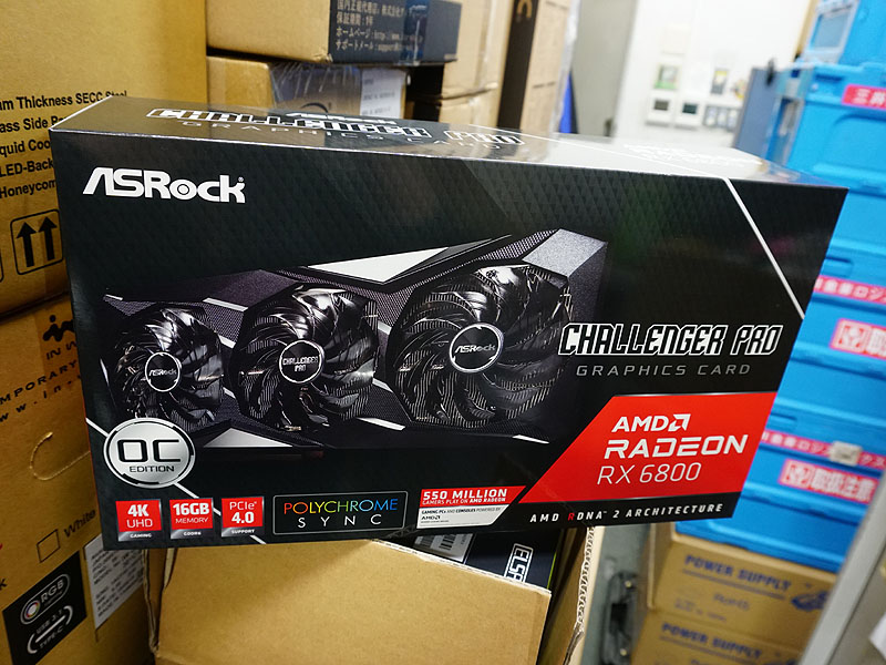 ASRock「RX 6800 Challenger Pro 16G OC」