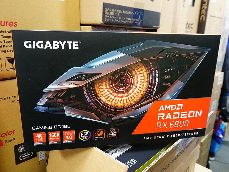 GIGABYTE「Radeon RX 6800 GAMING OC 16G」