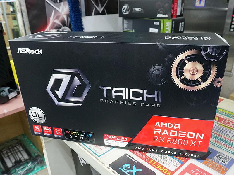 ASRock「RX 6800 XT Taichi X 16G OC」