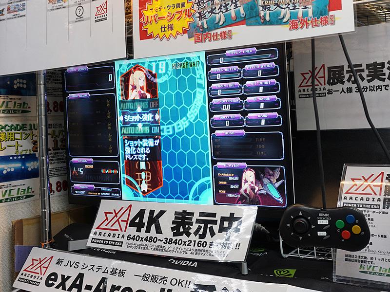 4Kディスプレイ環境