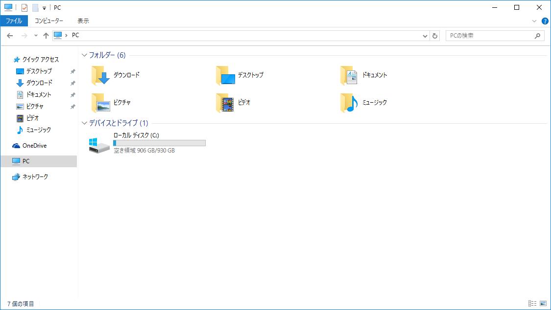 換装後の1TB SSD「Samsung SSD 970 EVO Plus」。空き容量は906GBで、大容量ファイルなどを置いても空き容量は十分。データを入れっぱなしにできるゆとりがある。