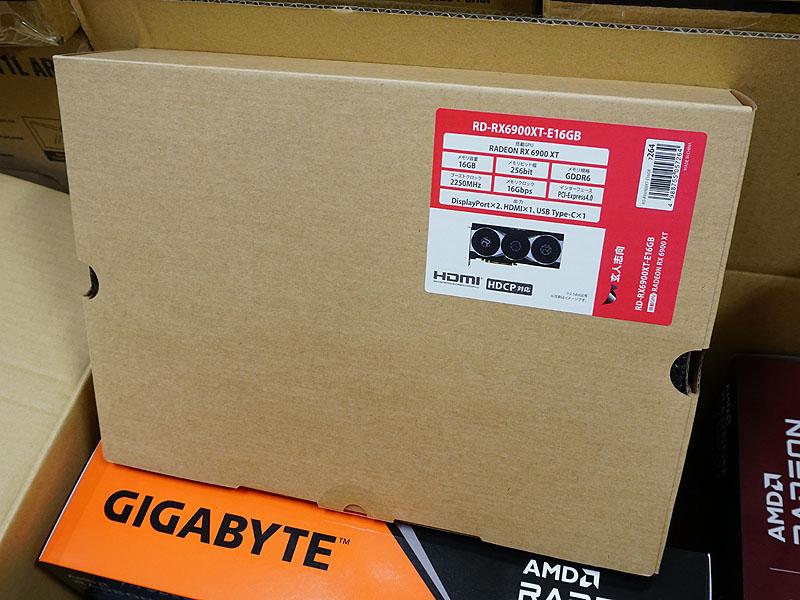 玄人志向「RD-RX6900XT-E16GB」