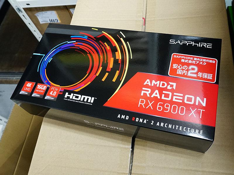 SAPPHIRE Radeon RX 6900 XT 16G GDDR6