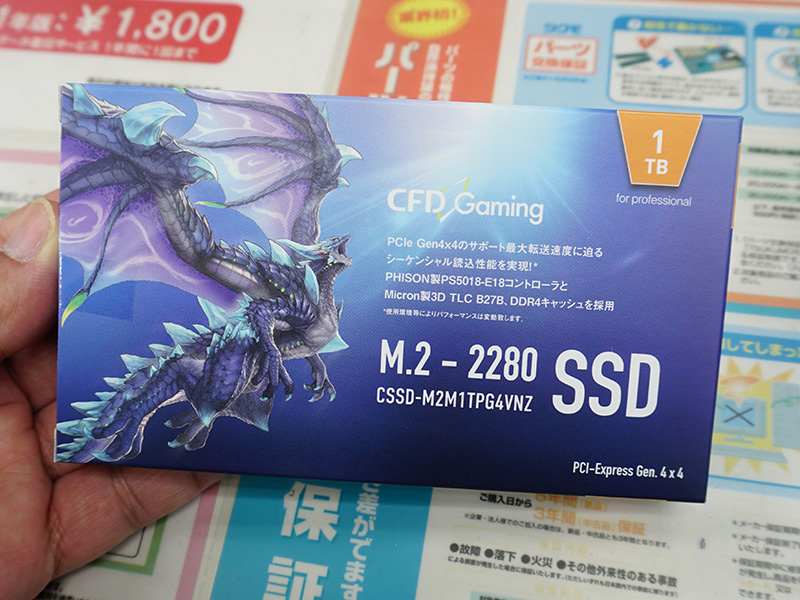 CSSD-M2M1TPG4VNZ