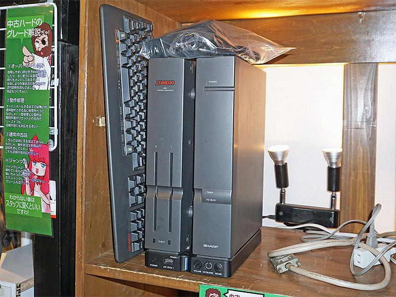 ACアダプタ動作に改造済みというシャープのレトロPC「X68030」