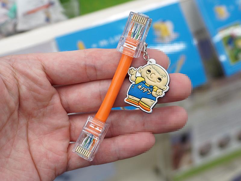 愛三電機ではサンプルが展示されているほか、「LANケーブルキーホルダー」を販売中(同店ではオノデン坊やキーホルダーの販売は無し)