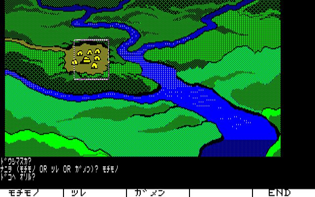システムは、画面右にあるカーソルを動かして動詞を選び、続いて画面内の場所をカーソルで選択するとなっています。