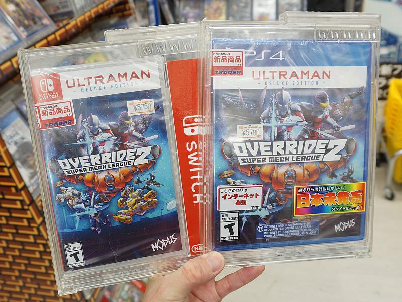 Override 2: Super Mech League -Ultraman Deluxe Edition-