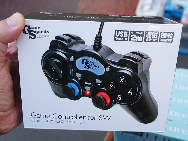 GameSpirits Game Controller for SW