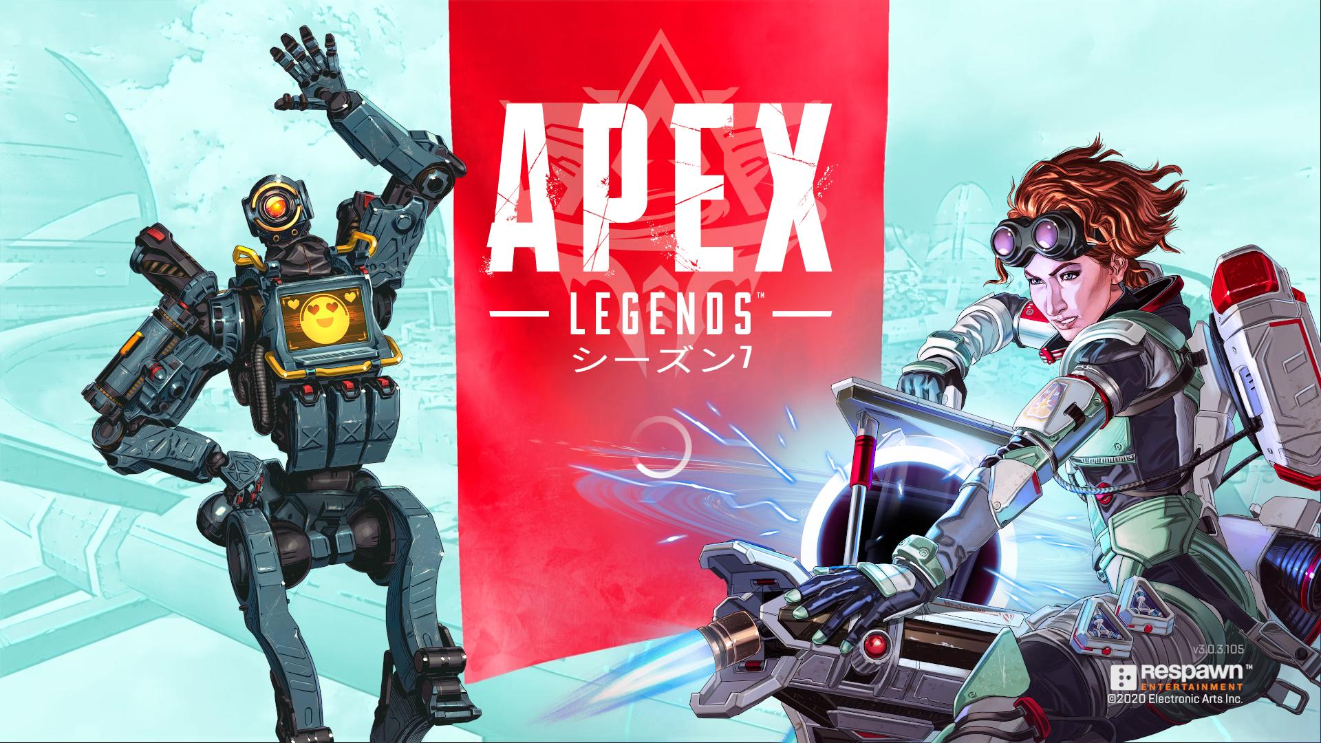 今回テストに使うのは、爽快感のあるバトルロイヤルFPS「エーペックスレジェンズ」。3人1組でチームを組み、様々なキャラクターの固有スキルを駆使し戦うゲームだ。