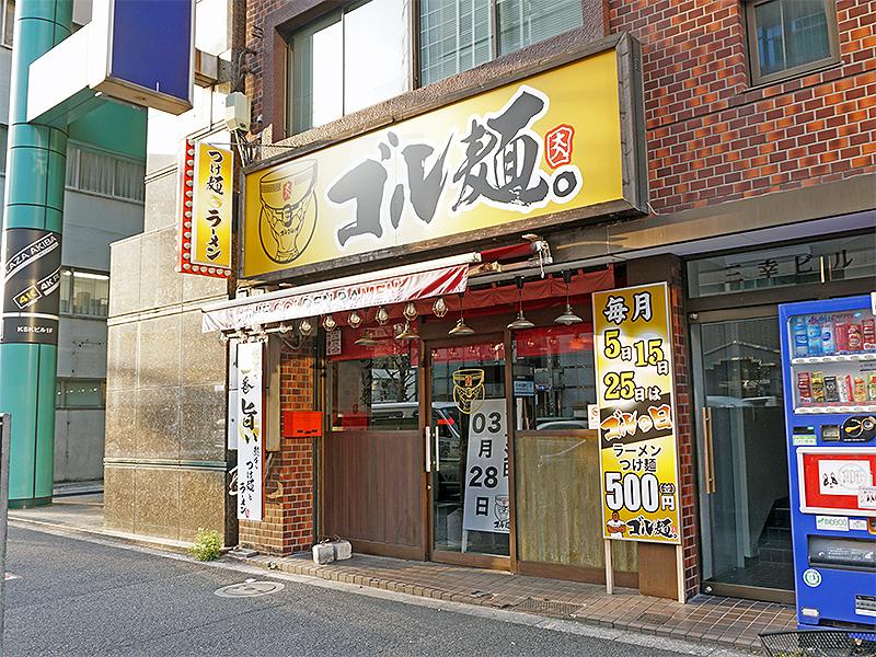 19日(金)時点の店舗の様子。オープン日は3月28日(日)とのこと