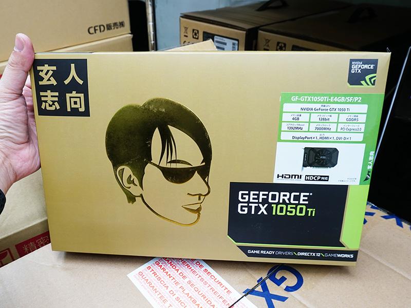 玄人志向「GF-GTX1050Ti-E4GB/SF/P2」