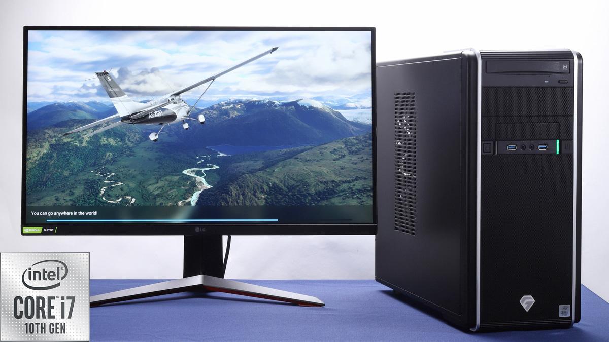 Microsoft Flight SimulatorはPCゲームならではの魅力をもったタイトルだ、フルHD/高画質で遊ぶのに適したPCスペックを今回は紹介する。用意したのはCore i7 + GeForce RTX 3070搭載マシンだ。
