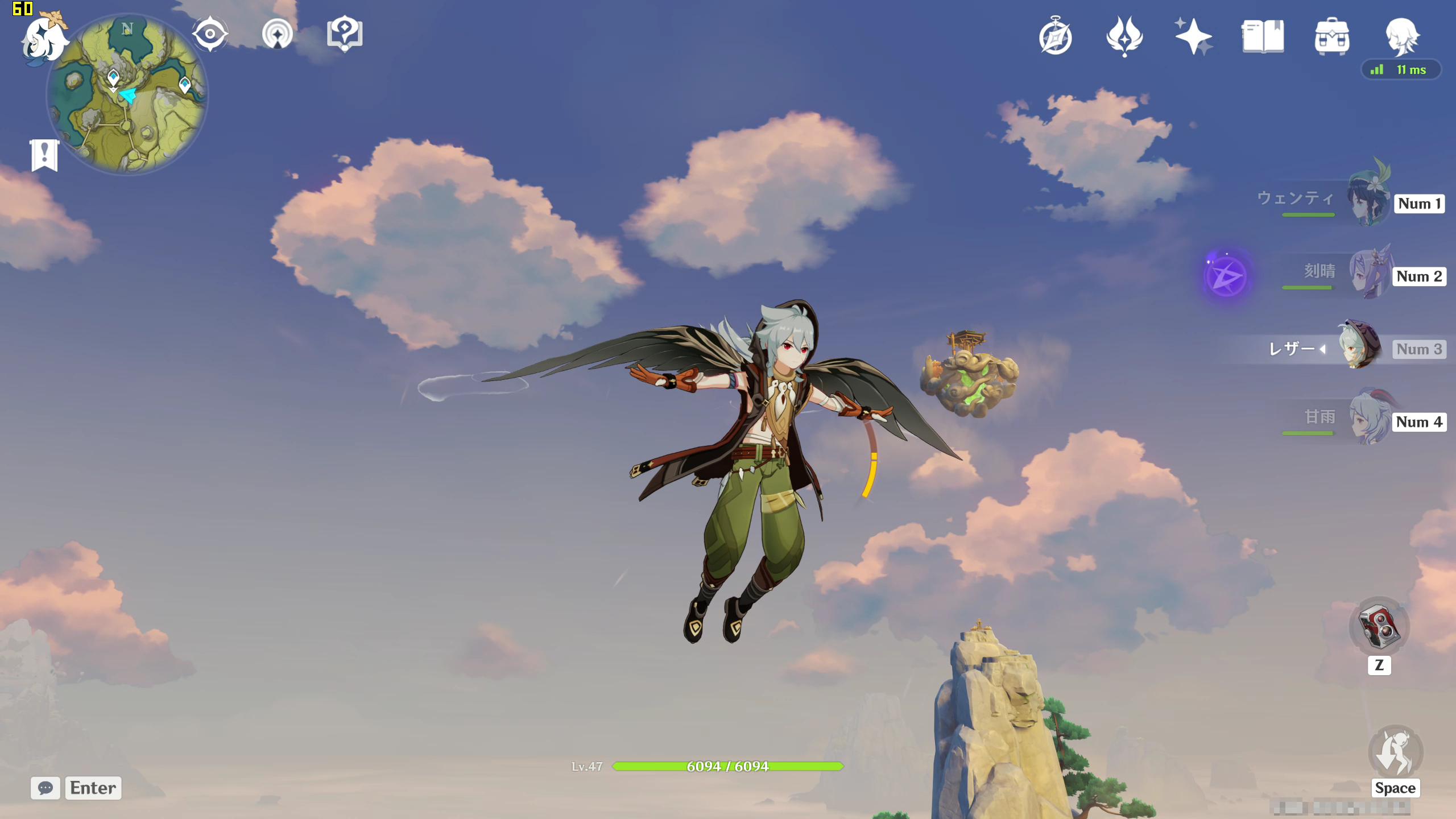 通常攻撃や飛行でも問題なくプレイできました。