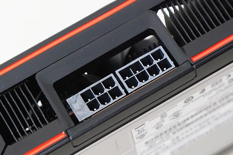 補助電源コネクタはPCI-E 8ピン+6ピン。
