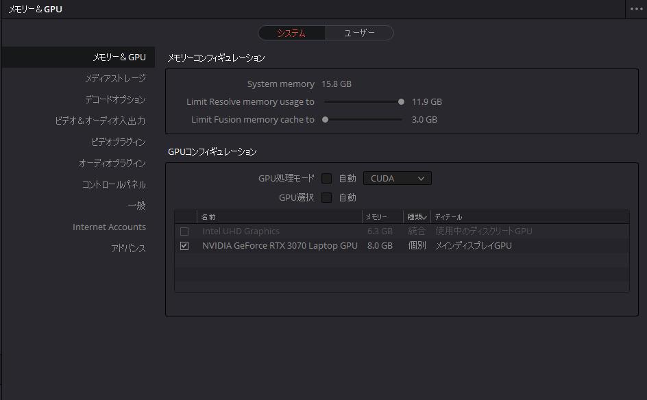 「GP66-10UG-252JP」は6コア/12スレッドCPUを搭載しているので、ゲームだけでなく動画編集などの用途にも性能を活かせる。クリエイター向けのソフトはGPUを活用するものも増えているので、そうしたソフトではGeForce RTX 3070 Laptop GPUの性能をゲーム以外に活かすことも可能だ