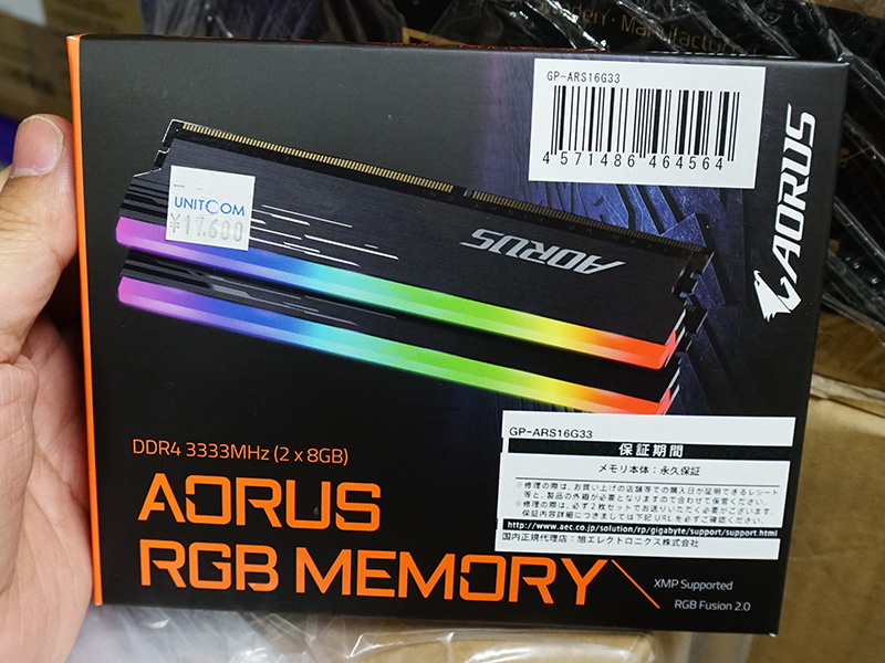 GP-ARS16G33