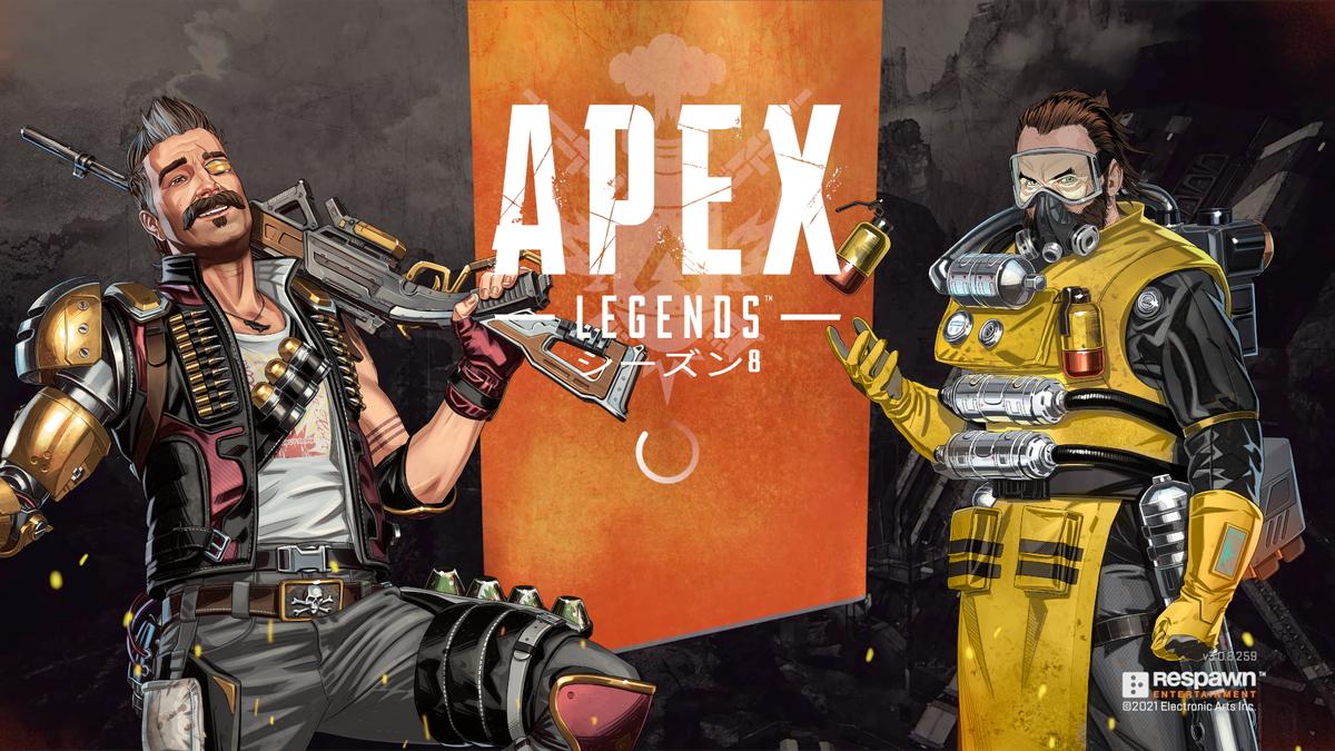 Apex Legends。