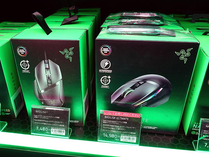 Razerのゲーミングデバイスが価格改定