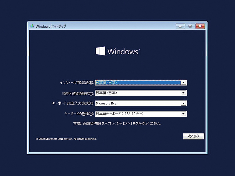 """<a href=""""https://akiba-pc.watch.impress.co.jp/docs/dosv/1323638.html"""" class=""""deliver_inner_content i"""">Windows 10をインストールする</a>"""