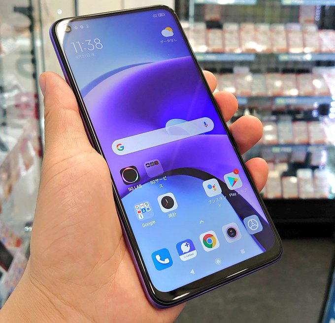 Redmi Note 9T(A001XM)の未使用品がイオシス各店で特価販売