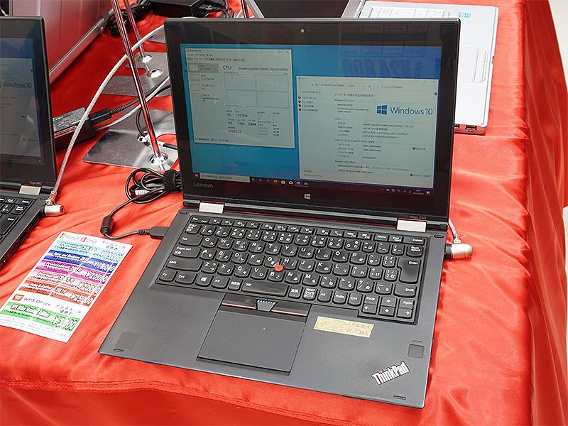 ThinkPad Yoga 260の中古品が秋葉原地区のPCコンフル各店で特価販売