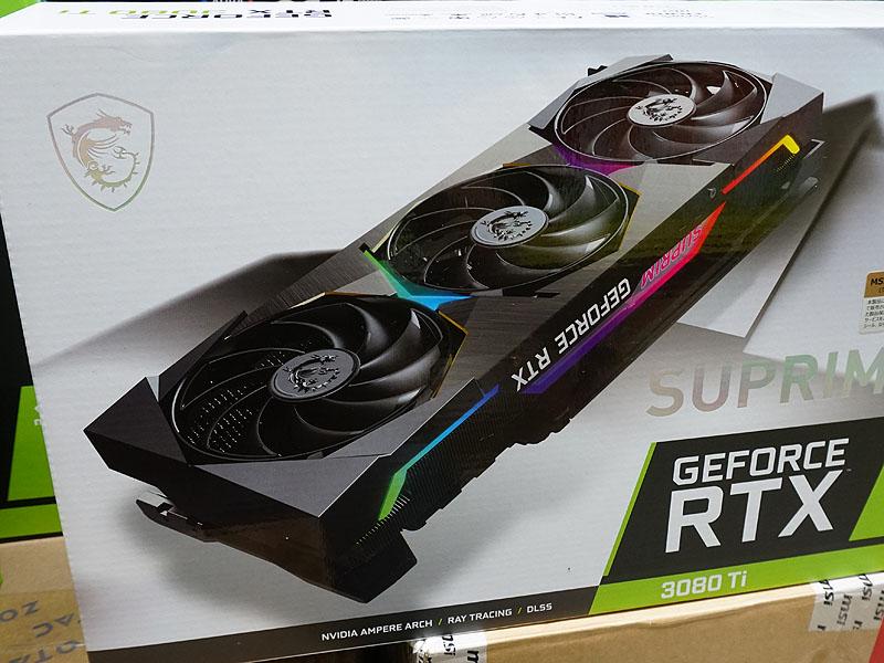 MSI「GeForce RTX 3080 Ti SUPRIM X 12G」
