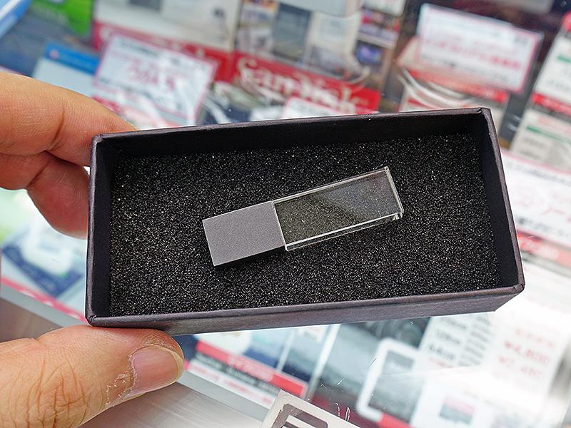 Aqua Crystal II USB 2.0 Flash memory