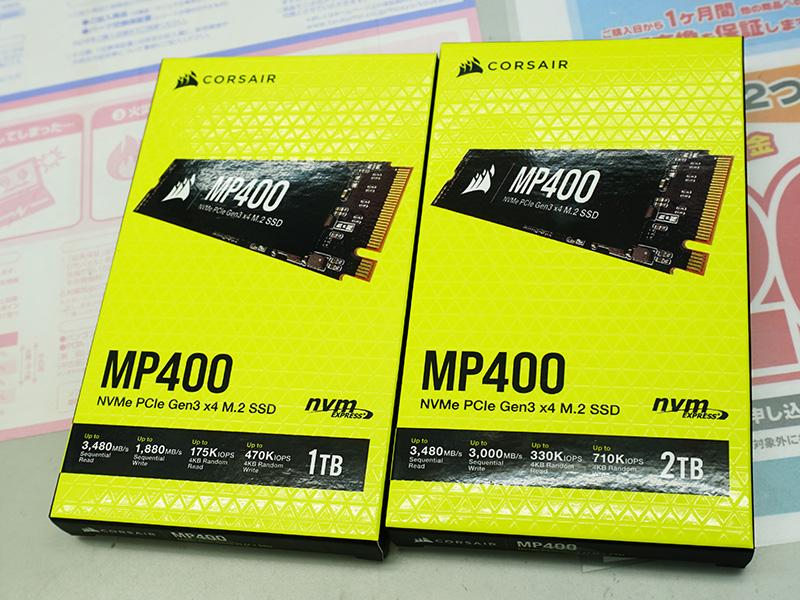 MP400R2