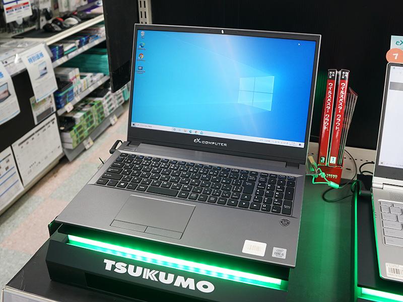 写真は従来モデルの「eX.computer N1505Kシリーズ」