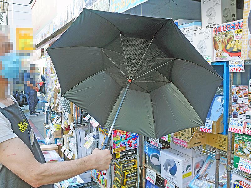 バッテリー内蔵ファン付き傘(A0036)
