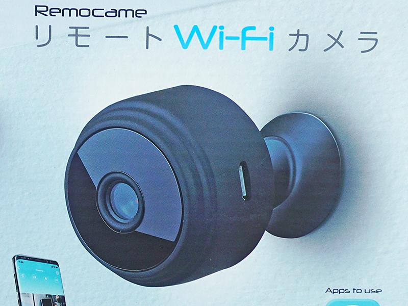 リモートWi-Fiカメラ