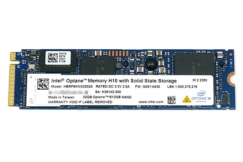 PCに搭載されていたIntel Optane Memory H10(HBRPEKNX0202A)。