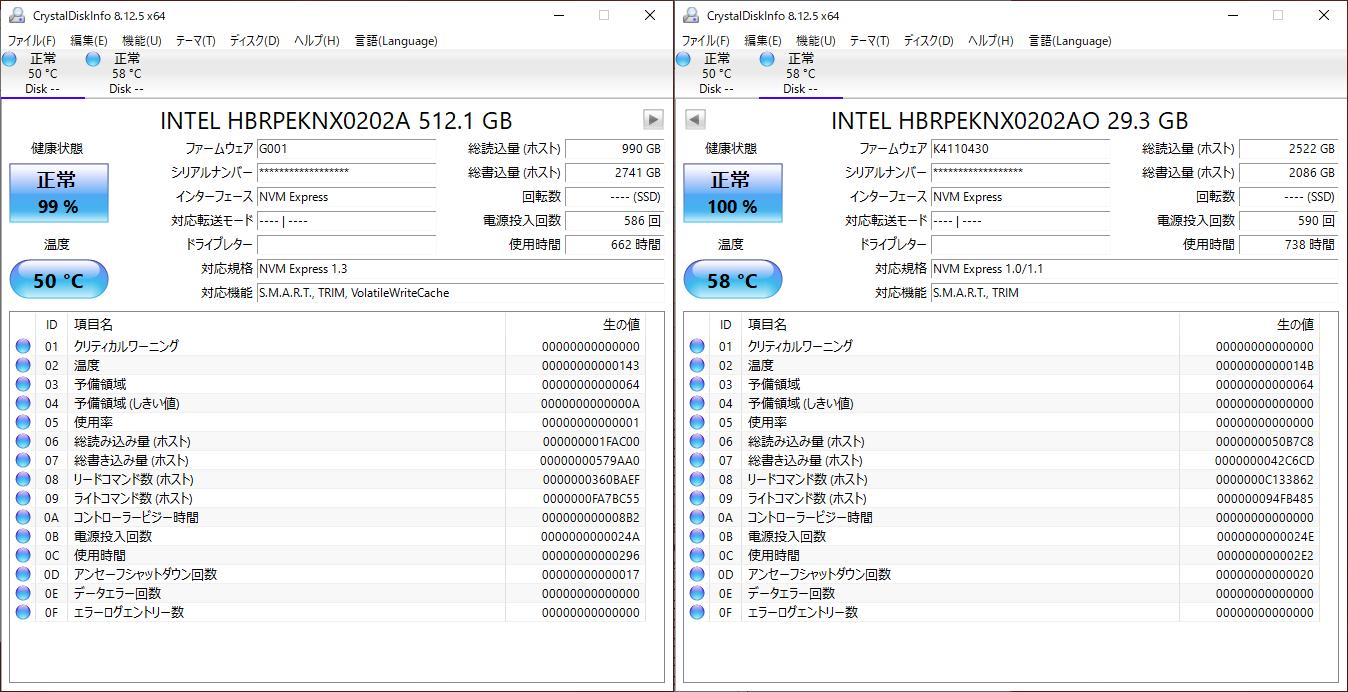 CrystalDiskInfoによるステータス。CドライブとしてマウントされているのはQLC NAND領域。Optane Memory領域も別ドライブとして存在する。