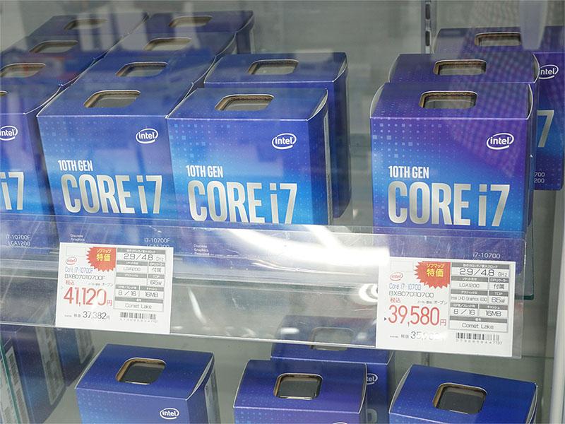 第10世代Coreシリーズの一部製品が品薄化、Core i7-10700は39,580円に値上がり
