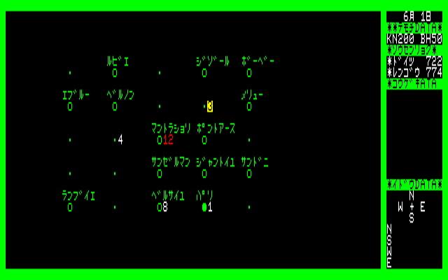 左の写真のように、コマンドから報告を選ぶとノルマンディーの地図が表示され、連合軍とドイツ軍がどの位置にいるかを見る事が出来ます。ボードがあれば、これを反映させてコマを配置すれば、戦況がグッと理解しやすくなる仕組みでした。また、右の写真のように、もっと近くの様子を見るコマンドもあります。