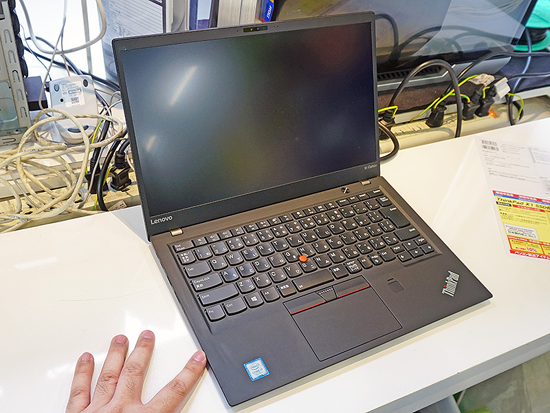 """ThinkPad X1 Carbon(5th Gen)の中古品が<a href=""""/shop/at/buymore.html"""" class=""""deliver_inner_content"""">パソコン工房 秋葉原BUYMORE店</a>で特価販売中"""