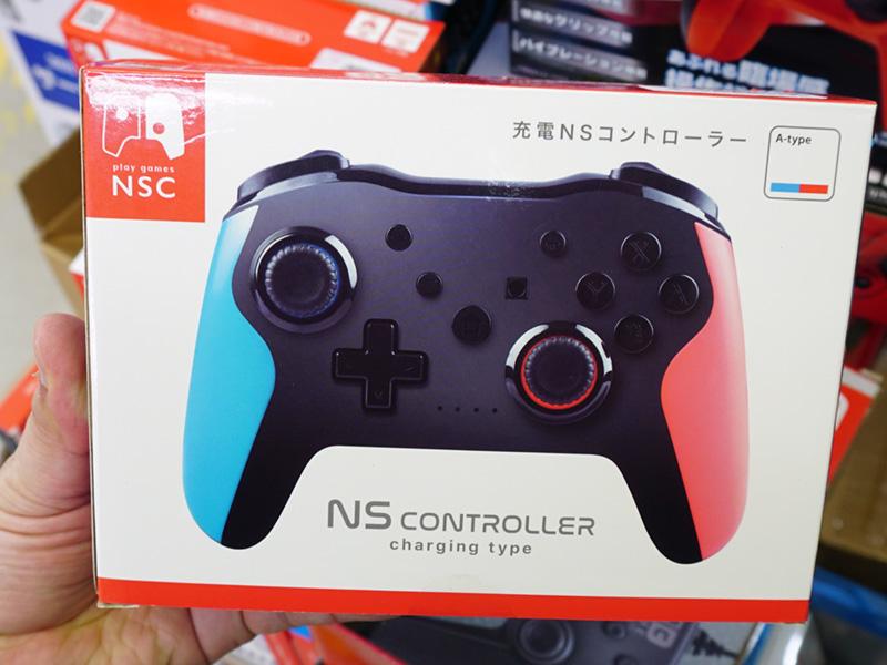 充電NSコントローラー