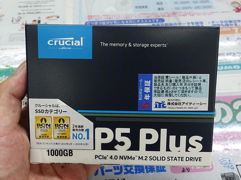 Crucial初のPCIe 4.0対応SSD「P5 Plus」が販売開始。