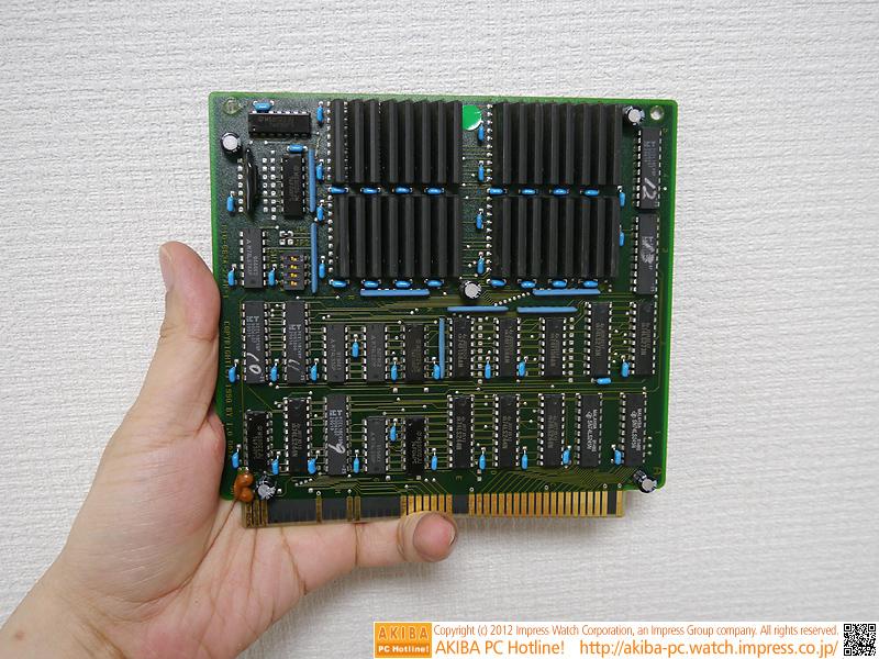 拡張スロットに挿す増設用メモリ 4MB(アイ・オー・データ製)。手の平くらいの大きさ。