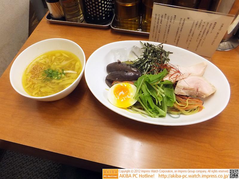 限定メニュー「五輪麺」