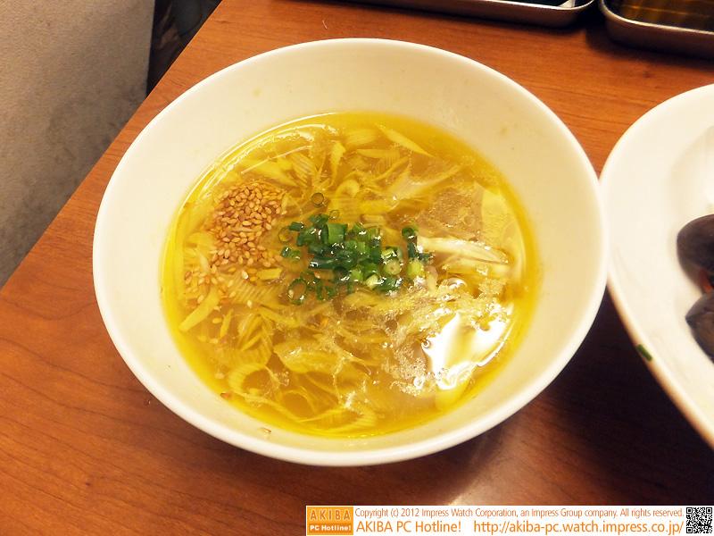金色の鮮やかなスープ