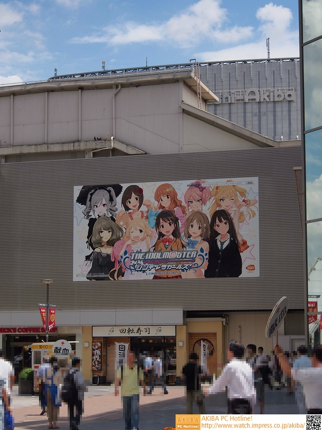 """【THE IDOL M@STER シンデレラガールズ】<br class=""""""""><small class="""""""">JR秋葉原駅"""