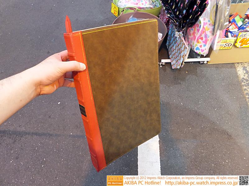 Book型ノートPCケース
