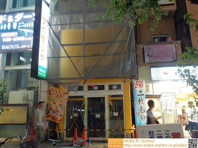 【9月5日オープン】<br>ゴーゴーカレー新店舗