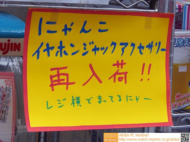 """【再入荷】<br><a href=""""/shop/at/usagi1.html"""">三月兎1号店</a>"""