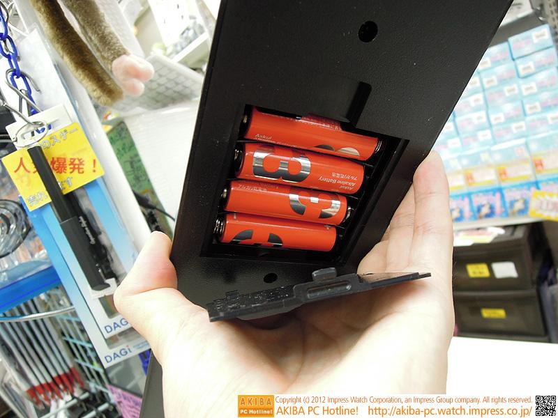 単三電池×4本で動作。