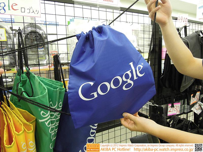 Googleロゴ入りDraw String Bag(500円)