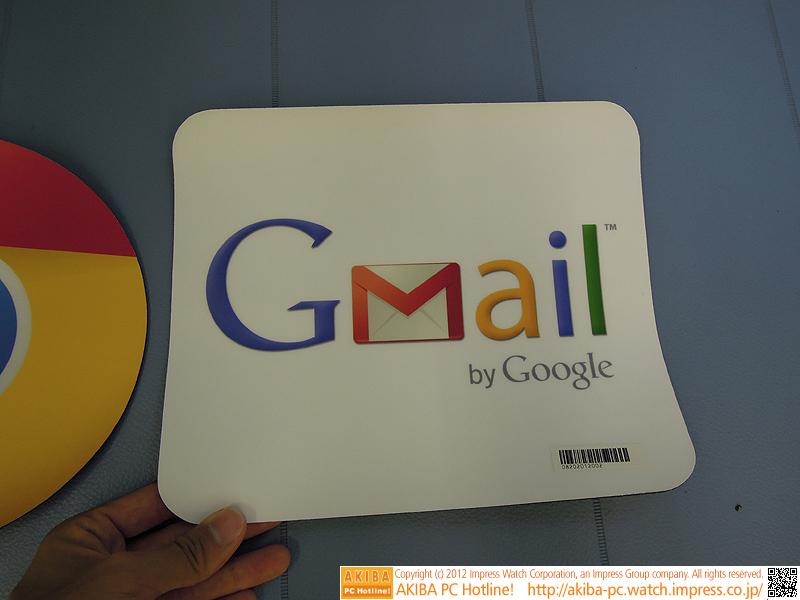 Gmailマウスパッド(780円)